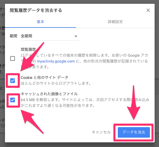 YouTube再生リスト設定画像