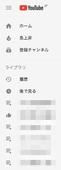 YouTubeライブラリの画像