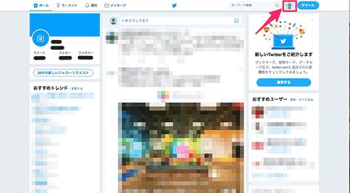 twitterエンゲージメント総数のPC画面