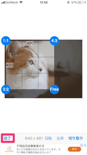 ImageResizeの使い方